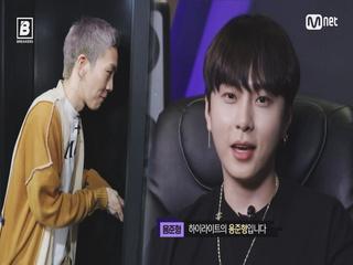 [5회선공개] ′어우 나 지금 약간 소름돋았어′ 용준형의 ′소나기′ 데모 깜짝 공개?! [오늘 (금) 밤9시40분]