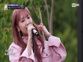 [5회] '미아 - ♬LOVE(원곡 프라이머리)' 긴장했다면서 너무 잘하는거 아냐? @원곡라이브