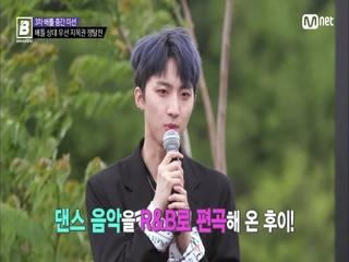 [5회] '후이 - ♬Why Don't You Know(원곡 청하)' 댄스도 잘해, R&B도 잘해.. 못 하는게 뭐야? @원곡라이브