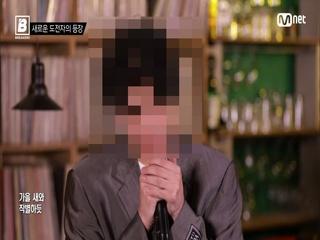 [5회] '♬너무 아픈 사랑은 사랑이 아니었음을(원곡 김광석)' 연륜있는 보컬? 하동균? 새로운 아티스트의 등장! @원곡라이브