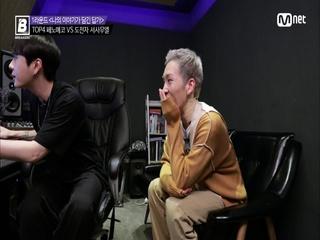 [5회] 용준형 x 서사무엘 이제 좀 친해지길 바라☆ @3차배틀