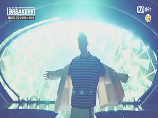 불꽃튀는 1vs1 뮤직 배틀! 국내최초 싱어송라이터 서바이벌 ′브레이커스′가 온다 ! <4/20 (금) 밤11시 첫방송>