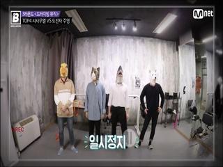 [4회]'서사무엘과 애완즈' 장르 변신에 안무까지?!(쿵짝) (꿍짝) @2차 배틀