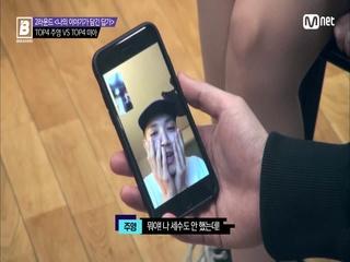 [6회] 뜻밖의 스파이 프라이머리(feat.완전쌩얼김주영씨) @3차배틀 '나의 이야기가 담긴 답가'