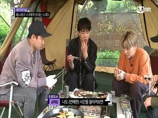 [7회] 페노메코의 힐링캠프(?)♥ (feat.갓페노의 세계적인 위상) @ 세미파이널 '너에게 보내는 노래'