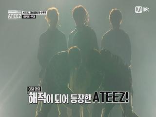 """[선공개/최종회] 최초공개 ATEEZ의 """"해적왕"""""""