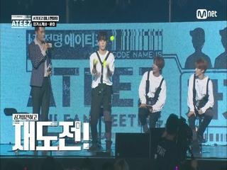 [최종회] 성화와 윤호의 자기 소개서