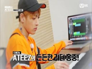[1회] ATEEZ 멤버 8인의 입덕 가이드
