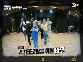 [5회]리에하타가 만든 <해적왕>의 포인트 안무 공개