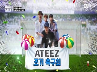 [5회]연습 중에 급 창단 <ATEEZ 조기 축구회>
