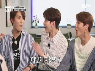 [5회]홍중 성화 의 케미스트리 대공개