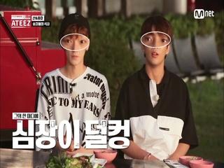 고기를 먹기 위해 종호를 밀어낸 민기(feat.소원권)