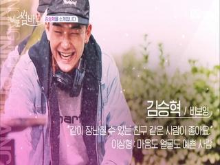 소년美 비보이 '김승혁'의 스트릿패션! (까르띠 스타일?? 아...칼♥ㅋ)