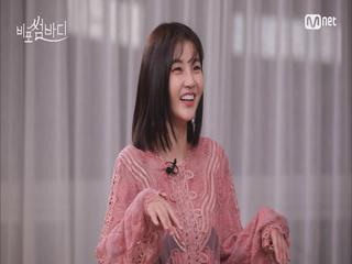 '썸바디'다운 자유댄스 클로징☆ (방송초보 임현주 동공지진○_○)