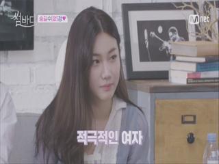 [이수정 집중탐구] 흥도 표정도 #숨길수(없)정 (귀욤주의♥)