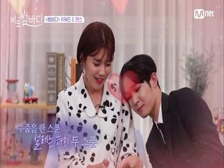 장도연&남태현의 썸♥댄스 vs 장도연&붐의 댄스(Only 비지니스)