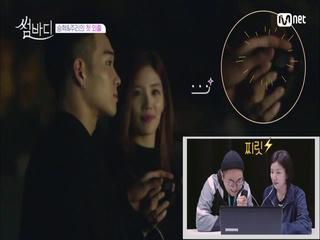′단계 레벨업 했어요′ 주리♥승혁 데이트를 본 남녀 리얼 반응.avi
