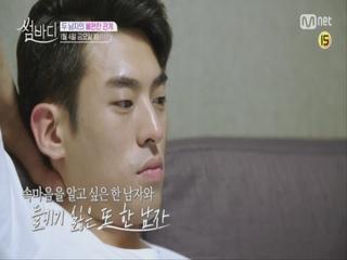 [선공개] 주리 누나랑 데이트 좋았어요? 홍학-승혁, 불편한 동거