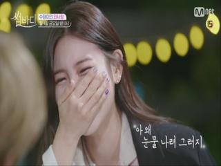 [선공개] 왜 눈물이.. 수정, 의진이랑 대화하다가..