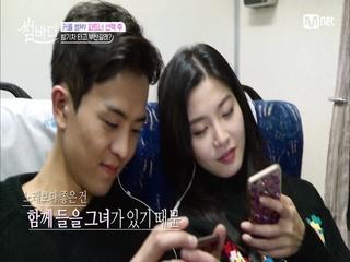 재원♥대한 설렘 가득 안고 부산으로 기차여행(feat.러블리한 음악♬)