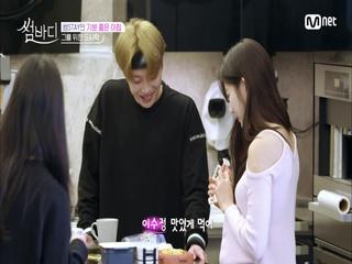 [사랑의 도시락]의진이 예비군 가서 먹으라공♡