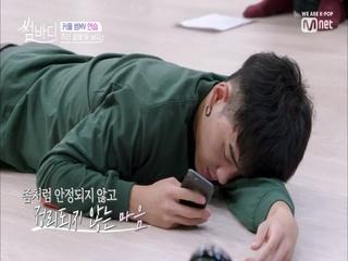 홍학 부끄부끄>_< 주리와의 리프트 연습(승혁무룩ㅠㅠ)