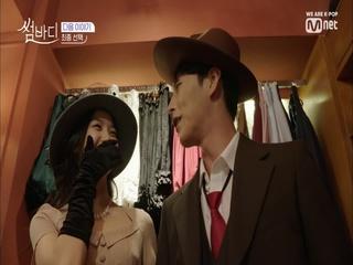[최종회 다음이야기]선천, 재원에 마지막 데이트 신청(재원이 마음 돌릴까...?)