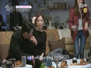 [예고] 홍학 공연 보러올래? 주리에게 오늘도 직진♥