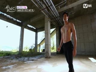 [노컷 MV]나대한 - You & Me♬