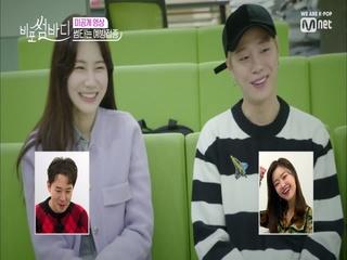 [미공개]수정♡의진 썸을 부르는 예방접종(with 플라멩고ㅎㅎ)