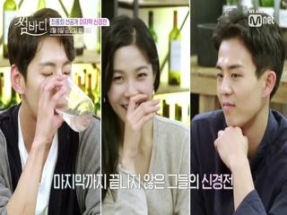 [최종회 선공개]마지막 식사, 그녀를 사이에 둔 미묘한 신경전
