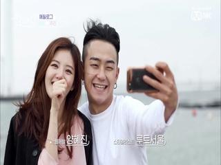 [에필로그]주리♥승혁 비보이와 발레리나의 사랑