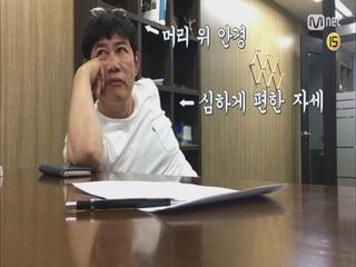 [더 꼰대 라이브] 예능대부 이경규가 Mnet에! ′난 꼰대 아니야′