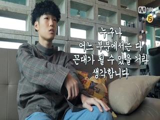 [더 꼰대 라이브] 명상래퍼 김하온 ′누구나 꼰대가 될 수 있다고 생각해요′