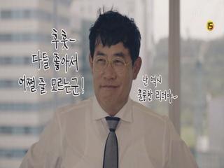 이경규부장님, 저녁은 혼밥이 맛있지말입니다(feat.간절)