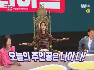 [2회 예고] MC 한혜진이 왕꼰석에?! 후배 모델들이 고발하는 그녀의 꼰대력은?