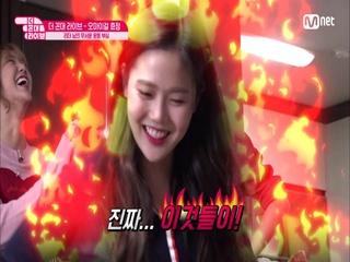 효정의 운(동)부심♨승부욕♨ 자극하는 오마이걸 멤버들!