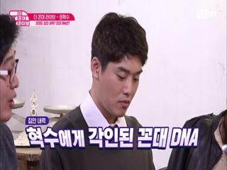 권혁수 형, 숨겨진 집안내력 폭로! (ft.그 DNA 형은 없고)