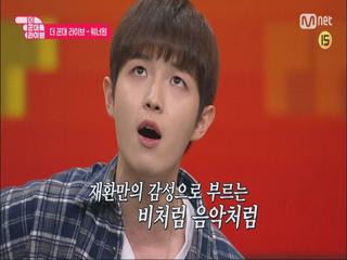 [6회 선공개] 고막정화ㅠㅠ 경규옹을 위한 재환의 노래 선물 ′비처럼 음악처럼′