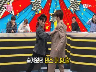[더.꼰.라 단독공개] 워너원★뉴이스트W 찰떡 콜라보 무대