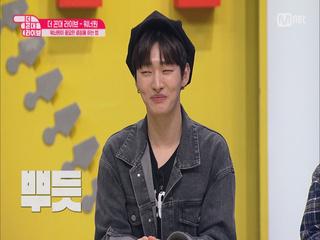 리더미 폭발하는 워너원의 맏형 윤지성!! (듬직′-′b)