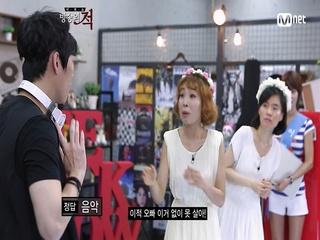 박지선,오나미,존박이 푸는 이적퀴즈!