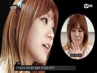 소름돋는 리지의 송혜교, 한가인연기!