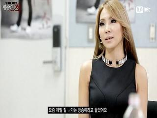 이번엔 YG!? CL의 이적쇼방문