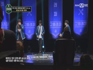 [풀버전] 정인설 vs 박가람 vs 이현우 @부산 경상 최종대표선발전