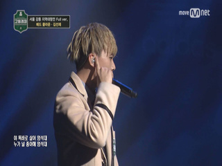[풀버전] ♬엄석대 - 매드클라운X김선재 @ 지역대항전 신곡 미션 (서울강동)