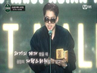 소년들, 래퍼를 꿈꾸다(feat.지코,랩몬스터,비와이,씨잼) <고교생 래퍼 大 모집! (~12/25)>