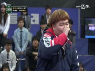[3회] 똥다리에서 왔다! 부산중앙고 이동민 @ 부산 경상 지역대표선발전