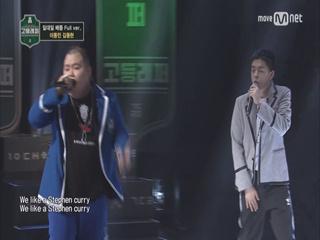 [풀버전] 이동민 vs  김동현 @ 1vs1 배틀 full ver.