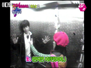 [M2]송중기 과거영상 - 엘레베이터미친女 몰카 (부제  유시진대위님이땐이랬지말입니다)